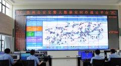 """大数据系列报道之六""""大数据+交通管理""""精准发力"""