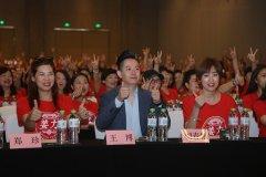 2017姜力品牌新媒体营销海南峰会暨星咖新品发布会圆满落幕