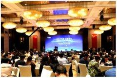 合发房银董事长万百万受邀出席2017中国长城论坛